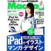 Mac Fan (マックファン) 2019年 05月号 [雑誌]