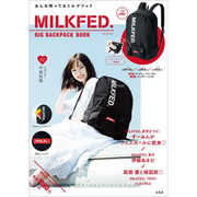 MILKFED. BIG BACKPACK BOOK [ムックその他]
