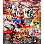 騎士竜戦隊リュウソウジャー Blu-ray COLLECTION1 (スーパー戦隊シリーズ)