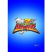 騎士竜戦隊リュウソウジャー VOL.1 (スーパー戦隊シリーズ)
