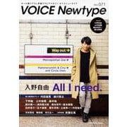 VOICE Newtype No.71 [ムックその他]