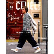 CLUEL homme 2019年 05月号 [雑誌]