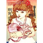 ExtrART file.20-FEATURE:夢幻の国を逍遥する [全集叢書]