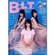 日向坂46版B.L.T 2019年 05月号 [雑誌]