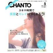 CHANTO (ちゃんと) 2019年 05月号 [雑誌]