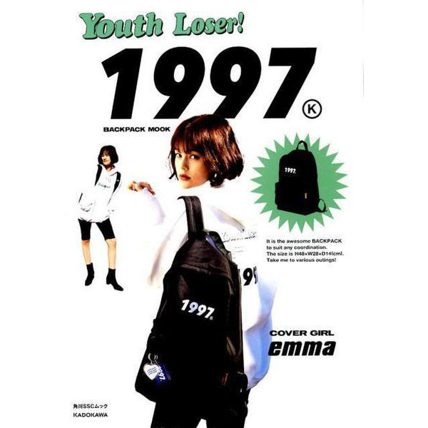 YouthLoser 1997 BACKPACK MOOK(角川SSCムック) [ムックその他]