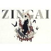 ZINGAI [単行本]