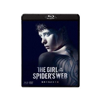 蜘蛛の巣を払う女 [Blu-ray Disc]