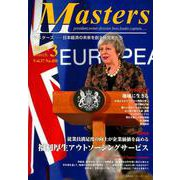Masters Vol.37No.450(2019.3) [全集叢書]