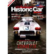 American Historic Car magazine (M.B.MOOK) [ムックその他]