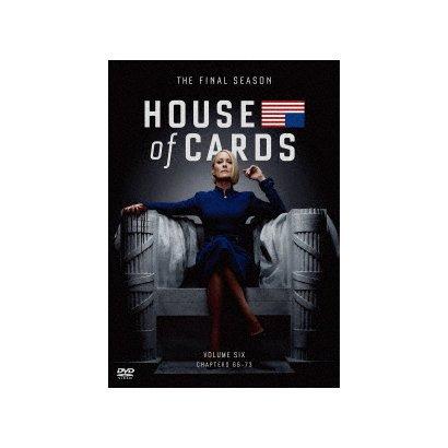 ハウス・オブ・カード 野望の階段 ファイナルシーズン DVD Complete Package [DVD]