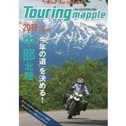 Touring mapple 中部 北陸〈2019〉 12版 [全集叢書]