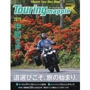 Touring mapple R 中部 北陸〈2019〉 10版 [全集叢書]