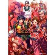 レイジングループ REI-JIN-G-LU-P アンソロジーコミック STAR(星海社COMICS) [コミック]