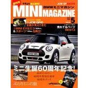 BMWミニマガジン 2019年 05月号 [雑誌]
