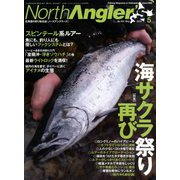 NorthAngler's (ノースアングラーズ) 2019年 05月号 [雑誌]