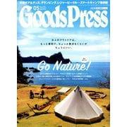 Goods Press (グッズプレス) 2019年 05月号 [雑誌]