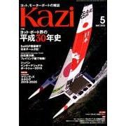 KAZI (カジ) 2019年 05月号 [雑誌]