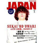 ROCKIN'ON JAPAN (ロッキング・オン・ジャパン) 2019年 05月号 [雑誌]