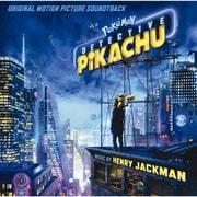 映画「名探偵ピカチュウ」オリジナル・サウンドトラック