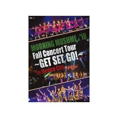 モーニング娘。'18/MORNING MUSUME。'18 Fall Concert Tour ~GET SET,GO!~ in Mexico City [DVD]