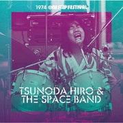 1974 ワンステップ・フェスティバル