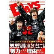 DAYS(32)(講談社コミックス) [コミック]