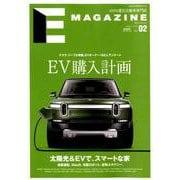 CCC Car Life Lab E MAGAZINE Vol.2 [ムックその他]