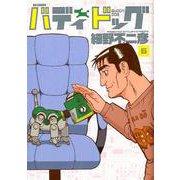 バディドッグ<6>(ビッグ コミックス) [コミック]