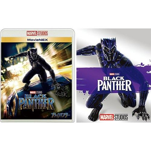 ブラックパンサー MovieNEX(アウターケース付き) [Blu-ray Disc]