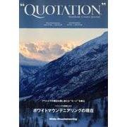 QUOTATION SPECIAL ISSUE by YOSUKE AIZAWA [単行本]