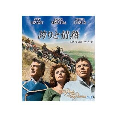 誇りと情熱 リストア2Kニューマスター版 [Blu-ray Disc]