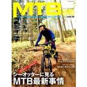 MTB日和 Vol.38 (タツミムック) [ムックその他]