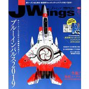 J Wings (ジェイウイング) 2019年 06月号 [雑誌]