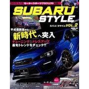 SUBARU STYLE Vol.2 (サンエイムック) [ムックその他]