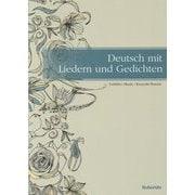 歌と詩で考えるドイツ語 [単行本]