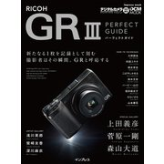RICOH GR III PERFECT GUIDE [ムックその他]