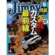 jimny plus (ジムニー・プラス) 2019年 05月号 [雑誌]