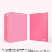 BTS (防弾少年団)/Map of The Soul:Persona 輸入盤 [CD]