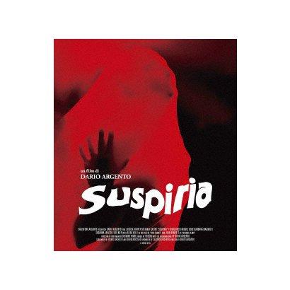 サスペリア 4Kレストア版 アルティメット・コレクション [UltraHD Blu-ray]