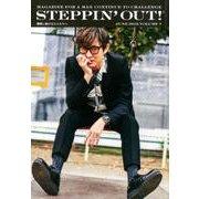 STEPPIN'OUT! VOLUME7 [単行本]