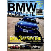 BMW COMPLETE VOL.71 2019 SPRING [ムックその他]