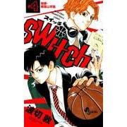 switch<4>(少年サンデーコミックス) [コミック]