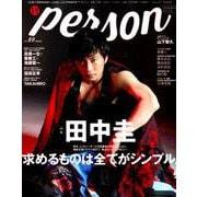 TVガイドPERSON VOL.80 [ムックその他]