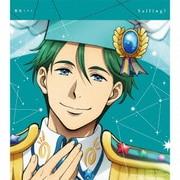KING OF PRISM Shiny Seven Stars マイソングシングルシリーズ Sailing!/LEGEND OF WIND