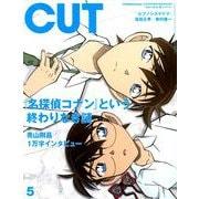 Cut (カット) 2019年 05月号 [雑誌]