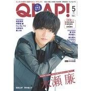 QLAP (クラップ) ! 2019年 05月号 [雑誌]