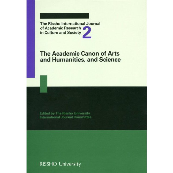 The Academic Canon of Arts and Humanities,and Science(The Rissho International Journal of Academic Research in Culture and Society〈2〉) [全集叢書]