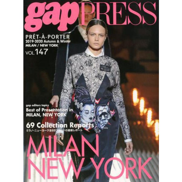 2019-2020 A/W gap PRESS vol.147 (gap PRESS Collections) [単行本]