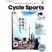 CYCLE SPORTS (サイクルスポーツ) 2019年 06月号 [雑誌]